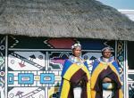 Afrique du Sud N°10477 wallpaper provenant de Afrique du Sud