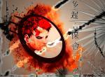 Naruto N°11212 wallpaper provenant de Naruto