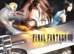 Final Fantasy VIII N°11718 wallpaper provenant de Final Fantasy VIII