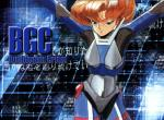 Bubblegum Crisis N°2525 wallpaper provenant de Bubblegum Crisis
