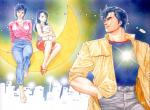 City Hunter N°2650 wallpaper provenant de City Hunter