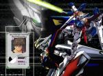 Gundam N°2954 wallpaper provenant de Gundam