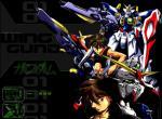 Gundam N°3008 wallpaper provenant de Gundam