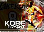 Sports - Basketball N°4575 wallpaper provenant de Sports - Basketball