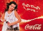 Coca Cola N°4690 wallpaper provenant de Coca Cola