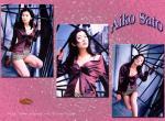 Aiko Sato N°7426 wallpaper provenant de Aiko Sato